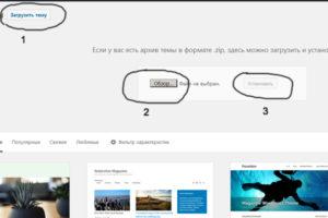 бесплатный сайт в тюмени